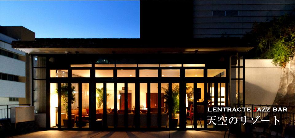 新横浜 チャーリーズバー @ 新横浜チャーリーズバー | 横浜市 | 神奈川県 | 日本